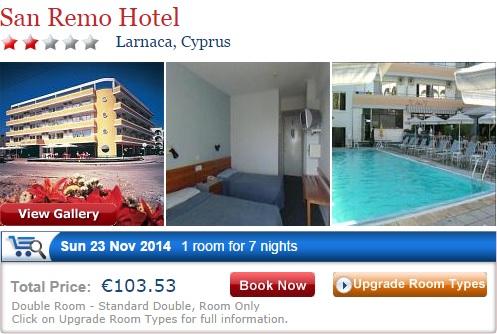 ciper hotel