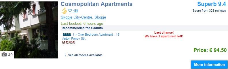 Skopje2